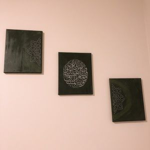 Other - Dark green hand painted islamic calligraphy
